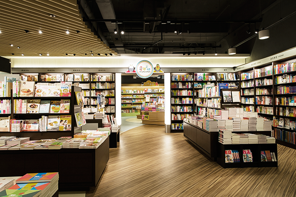 Super Bookcity Store